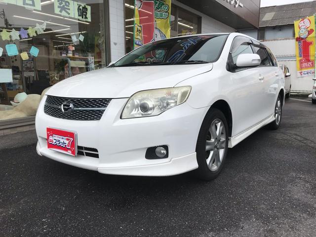 「トヨタ」「カローラフィールダー」「ステーションワゴン」「滋賀県」の中古車7