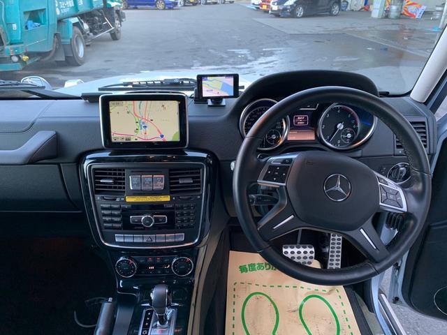 G350 ブルーテック HDDナビ サンルーフ harman/kardon 黒革 全席シートヒーター パワーシート ディストロニックプラス リアビューカメラ フルセグ ドラレコ(15枚目)