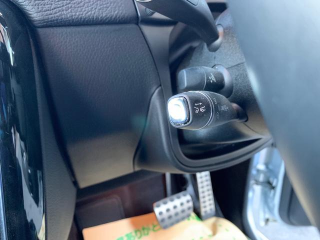 G350 ブルーテック HDDナビ サンルーフ harman/kardon 黒革 全席シートヒーター パワーシート ディストロニックプラス リアビューカメラ フルセグ ドラレコ(29枚目)