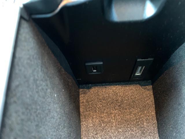 G350 ブルーテック HDDナビ サンルーフ harman/kardon 黒革 全席シートヒーター パワーシート ディストロニックプラス リアビューカメラ フルセグ ドラレコ(34枚目)