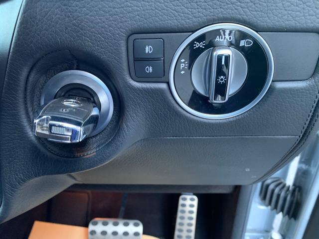 G350 ブルーテック HDDナビ サンルーフ harman/kardon 黒革 全席シートヒーター パワーシート ディストロニックプラス リアビューカメラ フルセグ ドラレコ(37枚目)