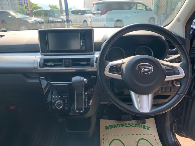 スタイルG SAII フルセグナビ 安全装置 禁煙車 バックカメラ LEDヘッドランプ DVD オートエアコン 衝突安全ボディ(14枚目)