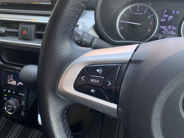 スタイルG SAII フルセグナビ 安全装置 禁煙車 バックカメラ LEDヘッドランプ DVD オートエアコン 衝突安全ボディ(20枚目)