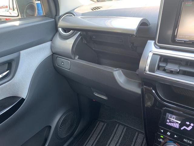 スタイルG SAII フルセグナビ 安全装置 禁煙車 バックカメラ LEDヘッドランプ DVD オートエアコン 衝突安全ボディ(24枚目)