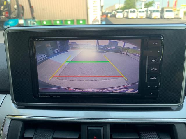 スタイルG SAII フルセグナビ 安全装置 禁煙車 バックカメラ LEDヘッドランプ DVD オートエアコン 衝突安全ボディ(25枚目)