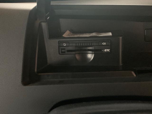 アエラス プレミアムエディション フルセグナビ 両側パワスラ CD DVD再生 ETC バックカメラ オートクルーズ パワーシート オットマン 3列シート フルフラット スマートキ―(35枚目)