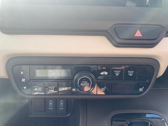 L 届出済未使用車 オーディオレス 安全装置 両側パワスラ オートクルーズ バックカメラ シートヒーター スマートキー プッシュスタート(20枚目)