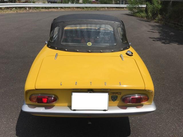 「ロータス」「ロータス エラン」「オープンカー」「京都府」の中古車2