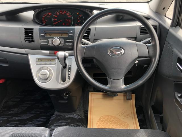 カスタム X・4WD・HIDライト・フォグ(11枚目)