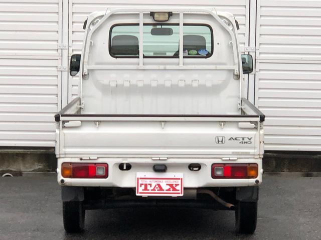 「ホンダ」「アクティトラック」「トラック」「滋賀県」の中古車4