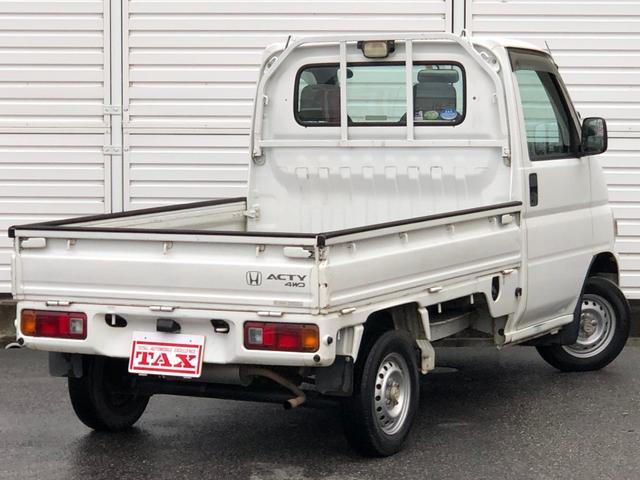 「ホンダ」「アクティトラック」「トラック」「滋賀県」の中古車7