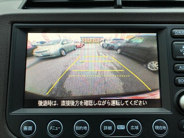 「ホンダ」「フィット」「ステーションワゴン」「滋賀県」の中古車22