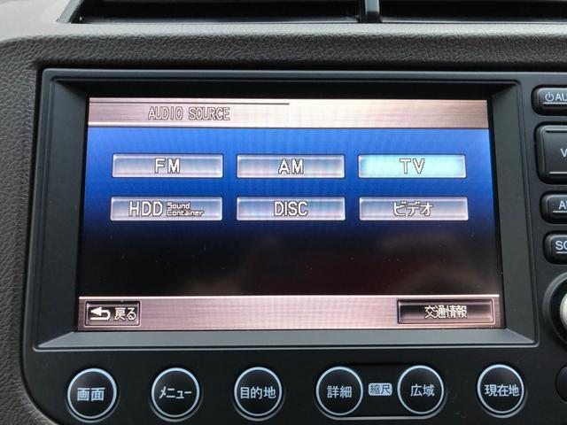 「ホンダ」「フィット」「ステーションワゴン」「滋賀県」の中古車23