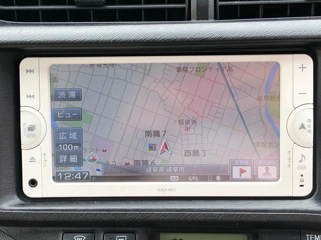 「トヨタ」「アクア」「コンパクトカー」「滋賀県」の中古車16