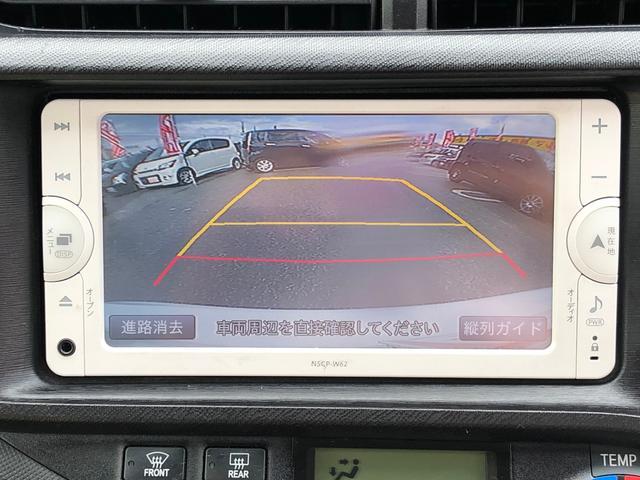 「トヨタ」「アクア」「コンパクトカー」「滋賀県」の中古車17