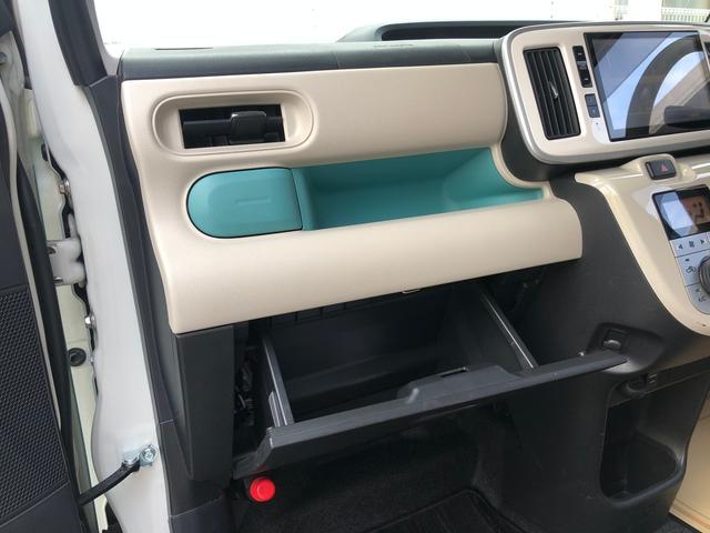 「ダイハツ」「ムーヴキャンバス」「コンパクトカー」「滋賀県」の中古車17