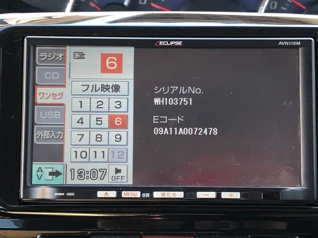カスタムL・社外SDナビ・ワンセグTV・HIDヘッドライト(19枚目)