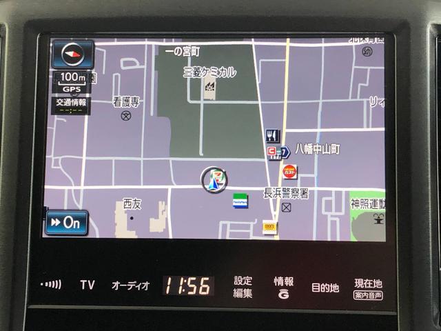 「トヨタ」「クラウン」「セダン」「滋賀県」の中古車15