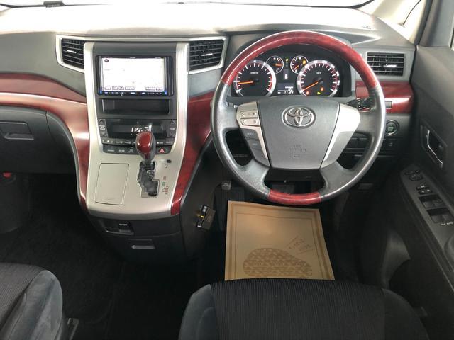 2.4Z ワンオーナー・4WD・イクリプスHDDナビ・フルセグTV・ウッドコンビハンドル・クリアランスソナー・ETC・HIDヘッドライト・フォグライト・オートライト・ルームイルミ・DVD再生・プッシュスタート(7枚目)