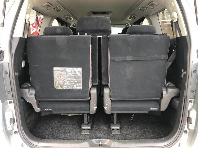 2.4Z ワンオーナー・4WD・イクリプスHDDナビ・フルセグTV・ウッドコンビハンドル・クリアランスソナー・ETC・HIDヘッドライト・フォグライト・オートライト・ルームイルミ・DVD再生・プッシュスタート(13枚目)