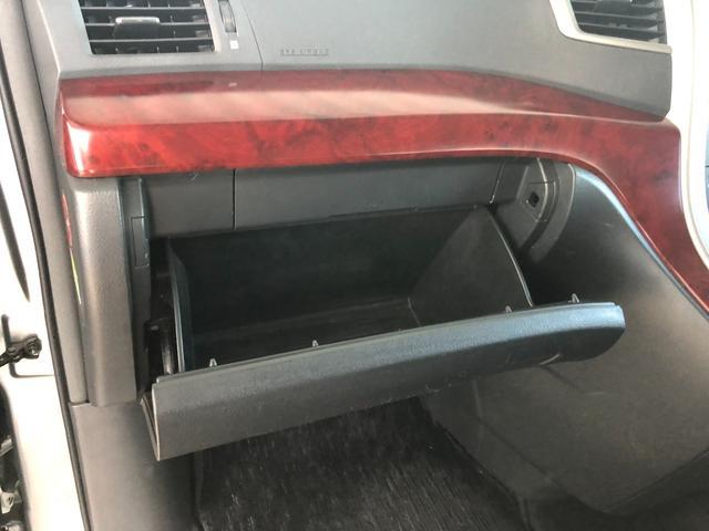 2.4Z ワンオーナー・4WD・イクリプスHDDナビ・フルセグTV・ウッドコンビハンドル・クリアランスソナー・ETC・HIDヘッドライト・フォグライト・オートライト・ルームイルミ・DVD再生・プッシュスタート(15枚目)