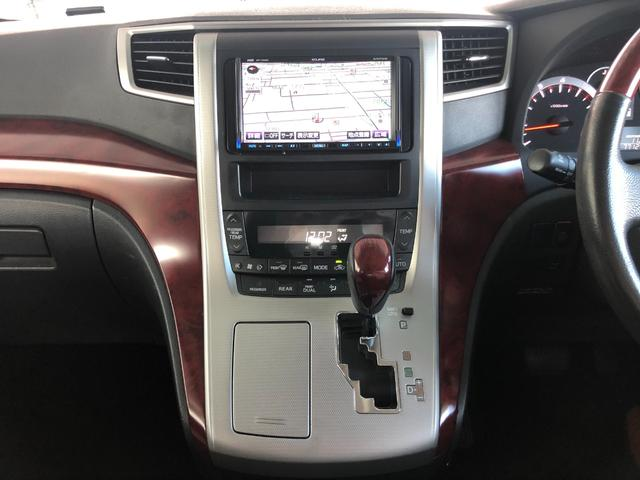 2.4Z ワンオーナー・4WD・イクリプスHDDナビ・フルセグTV・ウッドコンビハンドル・クリアランスソナー・ETC・HIDヘッドライト・フォグライト・オートライト・ルームイルミ・DVD再生・プッシュスタート(17枚目)
