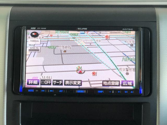 2.4Z ワンオーナー・4WD・イクリプスHDDナビ・フルセグTV・ウッドコンビハンドル・クリアランスソナー・ETC・HIDヘッドライト・フォグライト・オートライト・ルームイルミ・DVD再生・プッシュスタート(18枚目)