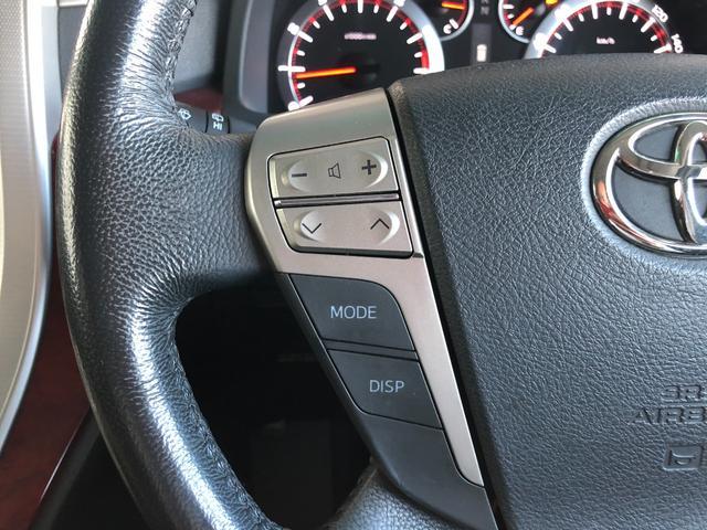 2.4Z ワンオーナー・4WD・イクリプスHDDナビ・フルセグTV・ウッドコンビハンドル・クリアランスソナー・ETC・HIDヘッドライト・フォグライト・オートライト・ルームイルミ・DVD再生・プッシュスタート(22枚目)