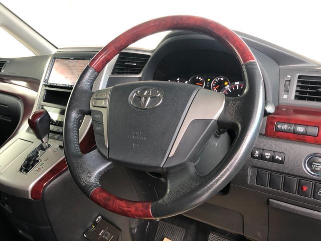 2.4Z ワンオーナー・4WD・イクリプスHDDナビ・フルセグTV・ウッドコンビハンドル・クリアランスソナー・ETC・HIDヘッドライト・フォグライト・オートライト・ルームイルミ・DVD再生・プッシュスタート(25枚目)