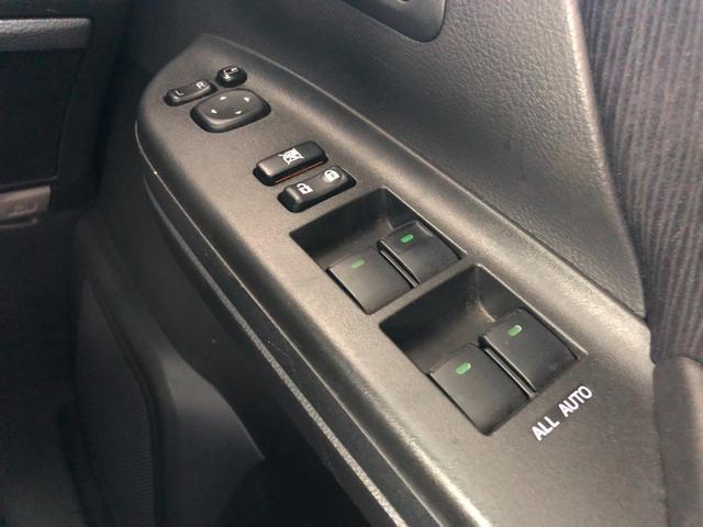 2.4Z ワンオーナー・4WD・イクリプスHDDナビ・フルセグTV・ウッドコンビハンドル・クリアランスソナー・ETC・HIDヘッドライト・フォグライト・オートライト・ルームイルミ・DVD再生・プッシュスタート(29枚目)