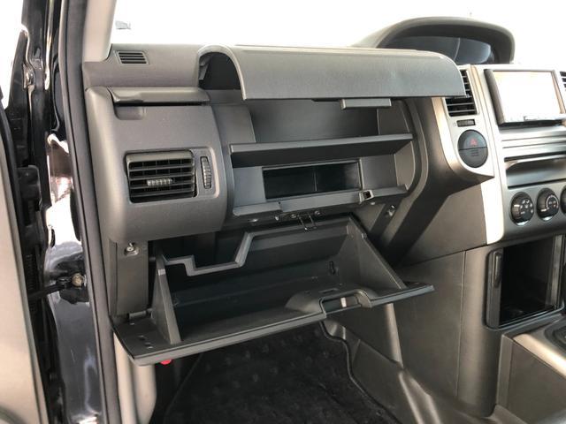 X ワンオーナー・4WD・革シート・シートヒーター・社外HDDナビ・DVD再生・純正17インチAW・ETC・革巻きハンドル・電格ミラー・フロントフォグライト・ヘッドライトレベライザー・純正フロアマット(24枚目)