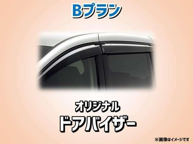 車種用に設計されたオリジナルのドアバイザーです!! 純正品ではないですが、品質は純正品と同じく高品質のものとなっております!! 遠方の方でも安心していただけるように、品質にはかなりこだわっています!