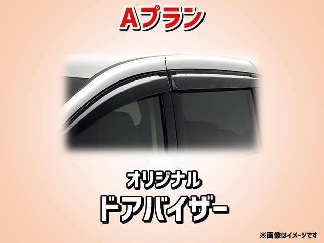 L SAIII 届出済未使用車 禁煙車 衝突軽減ブレーキ(14枚目)