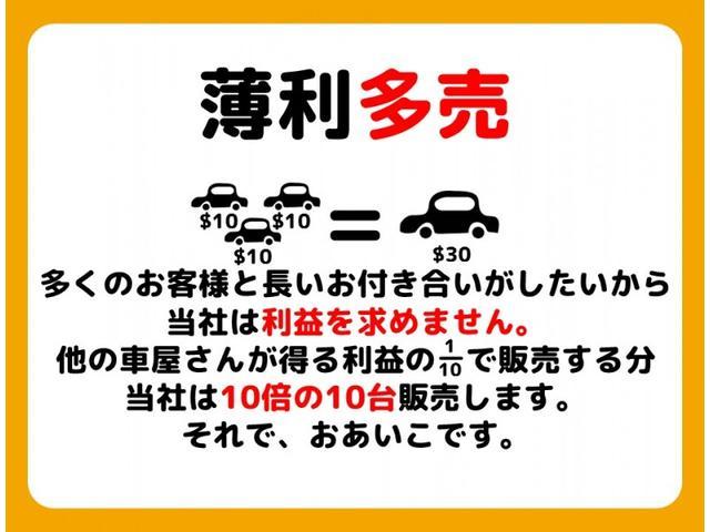 Z 登録済未使用車 禁煙車 衝突軽減ブレーキ(29枚目)