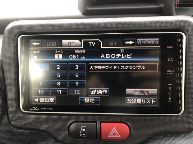 G 純正ナビ バックカメラ 電動スライドドア ETC(14枚目)