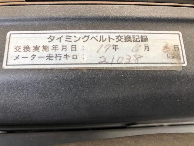 ロイヤルサルーン ツインカム24 スーパーチャージャー(18枚目)