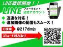 ロイヤルサルーン ツインカム24 スーパーチャージャー(2枚目)