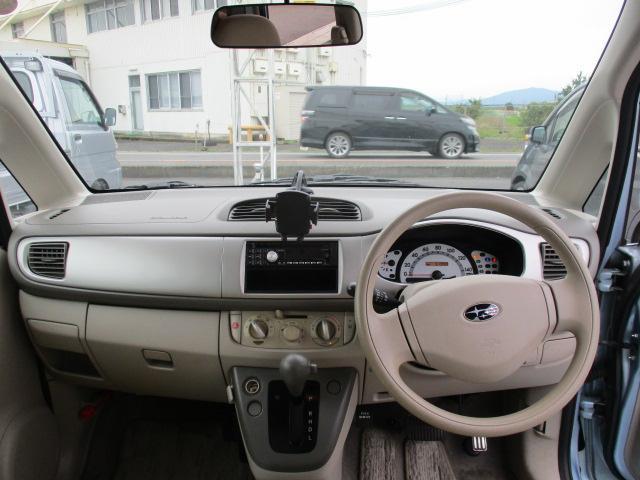 「スバル」「ステラ」「コンパクトカー」「滋賀県」の中古車11