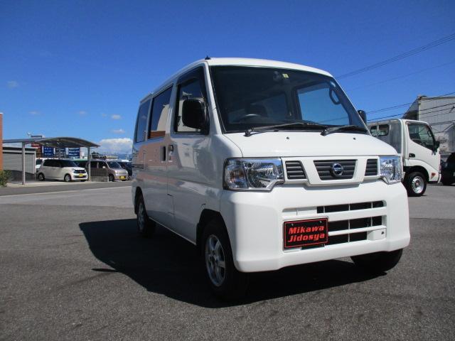 「日産」「クリッパーバン」「軽自動車」「滋賀県」の中古車5