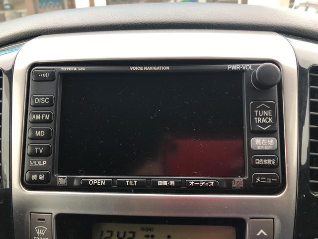 「トヨタ」「アルファード」「ミニバン・ワンボックス」「滋賀県」の中古車6