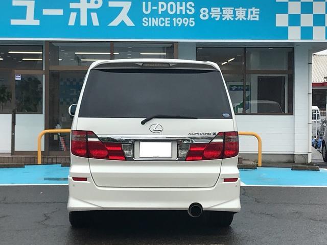 「トヨタ」「アルファード」「ミニバン・ワンボックス」「滋賀県」の中古車29