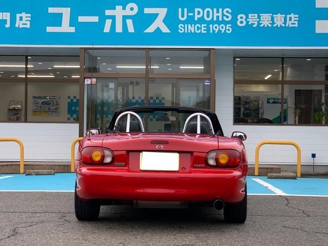 買い取りさせていただいたお車なので、余計な経費がかかってないので、お求めやすい価格です。