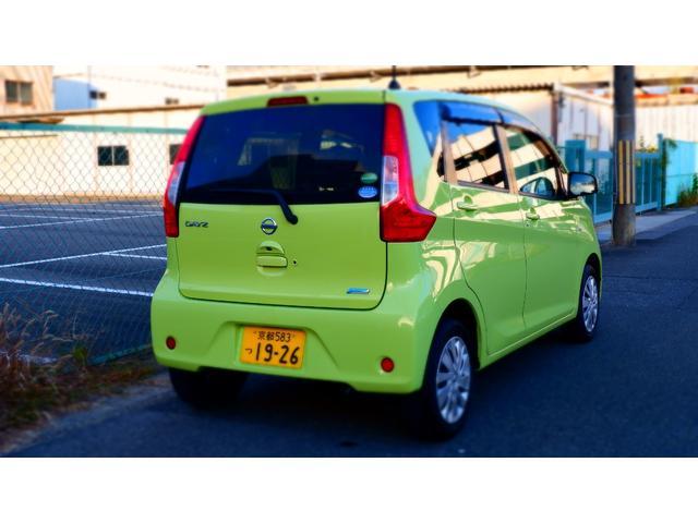 「日産」「デイズ」「コンパクトカー」「京都府」の中古車3