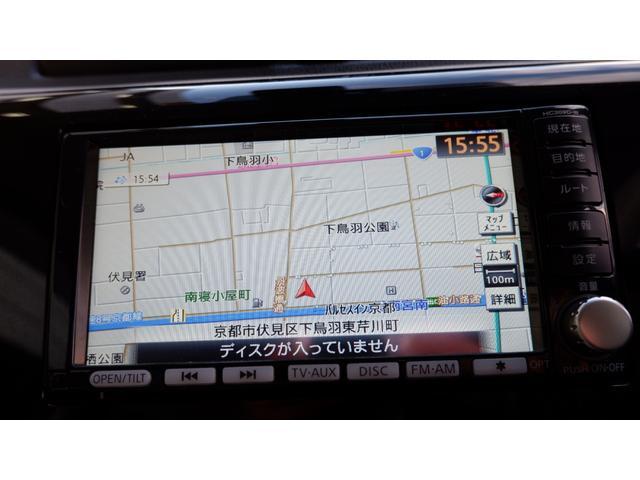 「日産」「デイズ」「コンパクトカー」「京都府」の中古車8