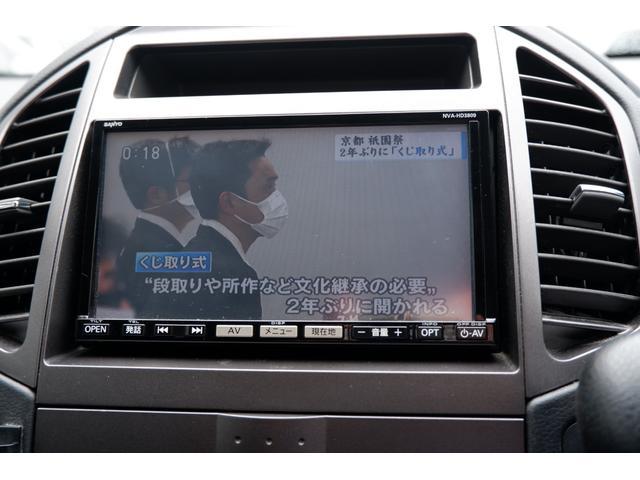 ジョイX フルセグTV付ナビ パワースライドドア ワンオーナー禁煙車 ETC付 新品バッテリー交換(7枚目)