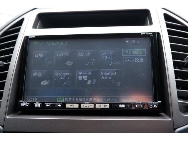 ジョイX フルセグTV付ナビ パワースライドドア ワンオーナー禁煙車 ETC付 新品バッテリー交換(8枚目)