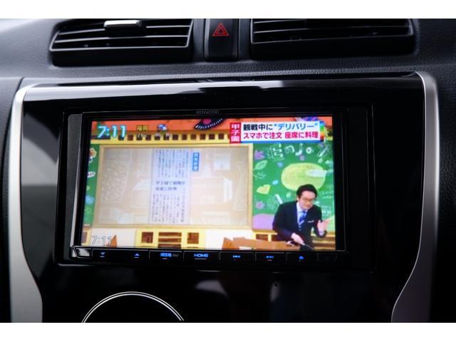ハイウェイスター X TV全方位カメラ付ナビ 衝突軽減 禁煙車 ドラレコ&ETC付(8枚目)