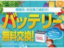 ジョイX フルセグTV付ナビ パワースライドドア ワンオーナー禁煙車 ETC付 新品バッテリー交換(4枚目)