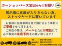 ジョイX フルセグTV付ナビ パワースライドドア ワンオーナー禁煙車 ETC付 新品バッテリー交換(6枚目)