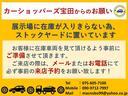 ハイウェイスター X TV全方位カメラ付ナビ 衝突軽減 禁煙車 ドラレコ&ETC付(6枚目)
